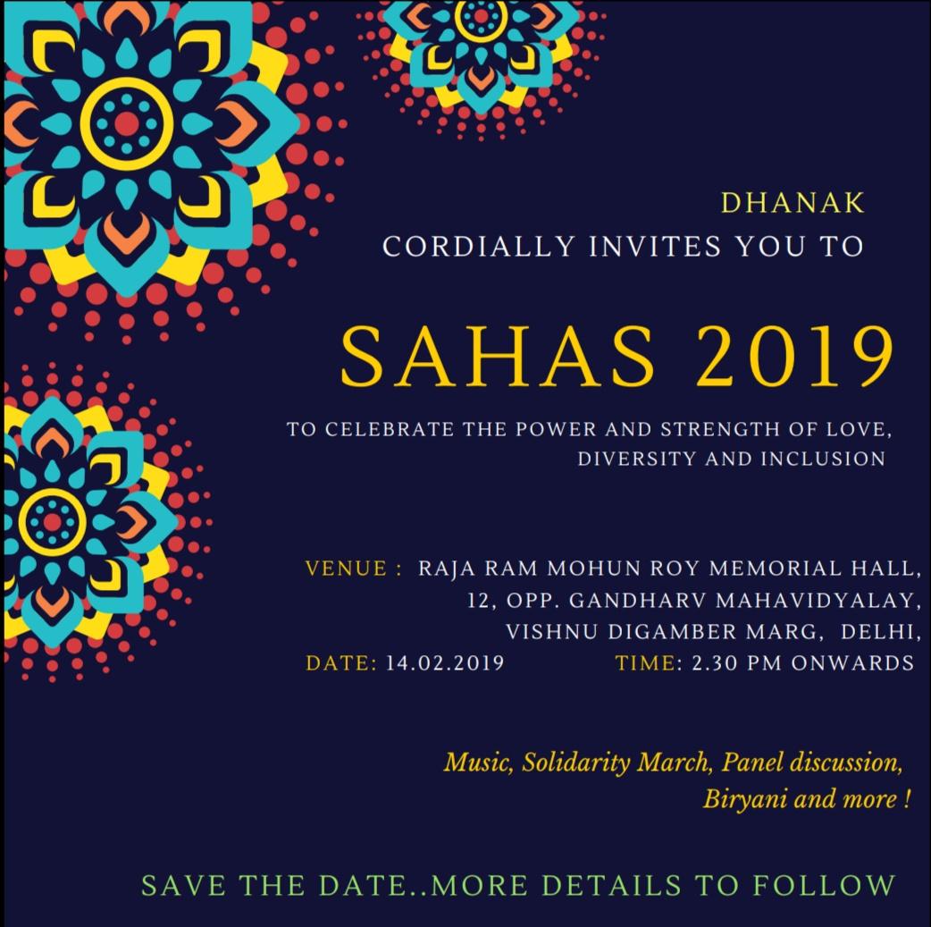 SAHAS_INVITE