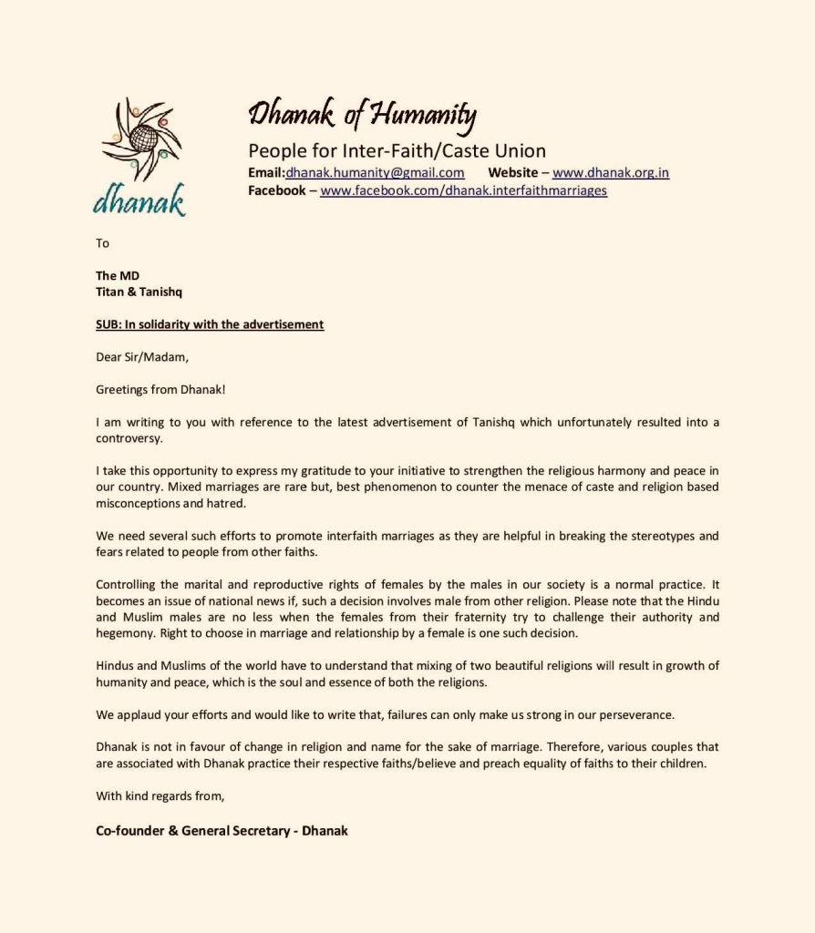 Letter to Tanishq